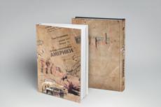 Обложка для вашей книги или коробочного продукта 5 - kwork.ru