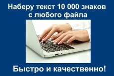 100 дропшиппинг поставщиков + 500 оптовых + 3 бонуса 26 - kwork.ru
