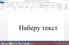 Составление Резюме 6 - kwork.ru