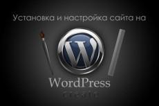 Установка и настройка Drupal. Плагины 4 - kwork.ru