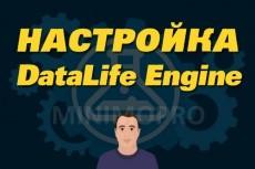 Восстановлю сайт из бекапа 12 - kwork.ru