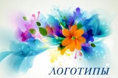 сделаю 3 варианта логотипа + визуализацию 90 - kwork.ru