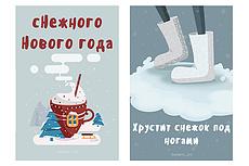 Иллюстрации 30 - kwork.ru