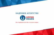 оформление ВКонтакте Facebook 12 - kwork.ru