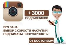 Размещу вашу рекламу в группе в вк с 30 000 подписчиков 7 - kwork.ru