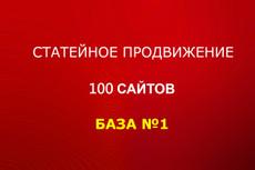 Статья 4000 знаков, тема Медицина 13 - kwork.ru