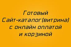 Готовый сайт для Строительных организаций, бригад 8 - kwork.ru