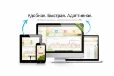 Придумаю 3 различных варианта логотипа 17 - kwork.ru