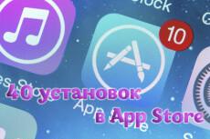 Мобильные приложения 25 - kwork.ru