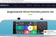 Магазин подарков и товаров для дома на Facebook с продажей на автомат 23 - kwork.ru
