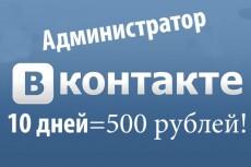 Сделаю оригинальную шапку для канала 7 - kwork.ru