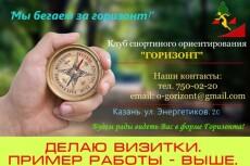 Помогу сделать домашнее задание по математике 29 - kwork.ru