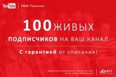 Комплексное продвижение в Instagram на 5 дней 5 - kwork.ru