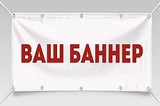 Разработка логотипа 26 - kwork.ru