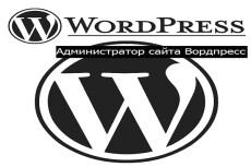 Составлю юридически грамотный любой договор по сделке с недвижимостью 7 - kwork.ru