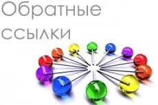 Создам интернет-магазин на OpenCart. Зарегистрирую хостинг и домен 7 - kwork.ru