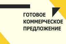 30 статей из бизнес сферы 13 - kwork.ru