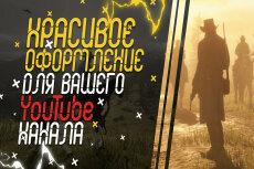 Сделаю аватарку на игровую тематику 6 - kwork.ru