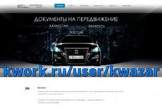 Продам автонаполняемый сайт. Женский журнал. Премиум, есть демо 35 - kwork.ru