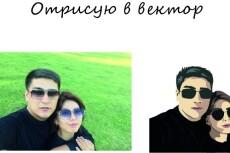 Портрет по вашей фотографии 15 - kwork.ru