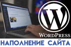 Набор крутых шаблонов для анимированных постов. 25 штук 23 - kwork.ru