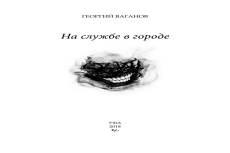 Яркий дизайн коммерческого предложения КП. Премиум дизайн 157 - kwork.ru