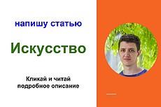 Сервис фриланс-услуг 141 - kwork.ru
