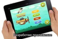 Корпоративный сайт 4 - kwork.ru