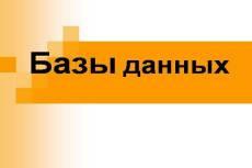 Напишу уникальный текст 15 - kwork.ru