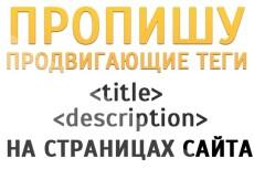 Создам продающую страничку landing page 11 - kwork.ru