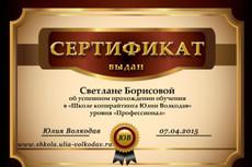 напишу новостные статьи на горячие темы 9 - kwork.ru