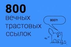 Выгружу подсказки из moab.pro 3 - kwork.ru