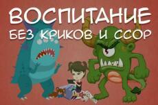 Обработка панорамного видео 15 - kwork.ru
