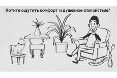 Рисованная Реклама магазина специй и пряностей 14 - kwork.ru