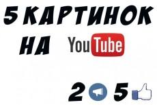 сделаю вам инфокурс в формате мануала 4 - kwork.ru