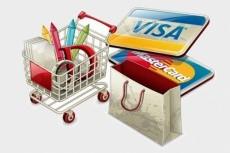 Заполню магазин товарами 18 - kwork.ru