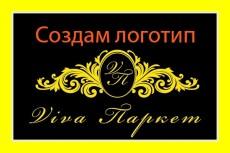 Подскажу идеи для розыгрышей и пранков 4 - kwork.ru