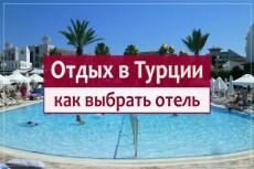 Сервис фриланс-услуг 53 - kwork.ru