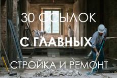 Статья 4000 знаков, тема Товары и услуги 4 - kwork.ru