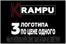 Один логотип 7 - kwork.ru