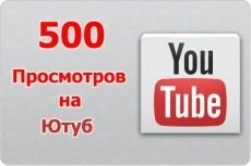 Оформление группы вк 24 - kwork.ru