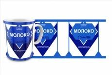 Создание Вашей печати 5 - kwork.ru
