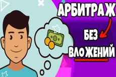 25 видео курсов по заработку в instagram 11 - kwork.ru