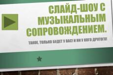 Размещу поздравление с праздничным событием на праздничном портале 22 - kwork.ru