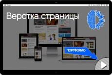 Создам страницу 404 23 - kwork.ru