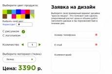 Оптимизация скорости загрузки сайта 3 - kwork.ru