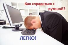 заполню 30 карточек товара 4 - kwork.ru