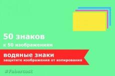 5 изображений в стиле Low Poly 5 - kwork.ru