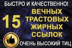Размещаю статьи на сайте 20 - kwork.ru