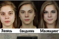 Сделаю визуализацию Вашей музыки 13 - kwork.ru